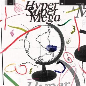 HOLYDRUG COUPLE, hyper super mega cover