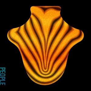 BIG RED MACHINE, s/t cover