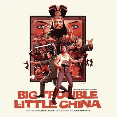 Cover O.S.T. (JOHN CARPENTER), big trouble in little china
