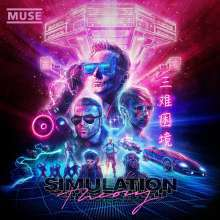 Cover MUSE, simulation theory
