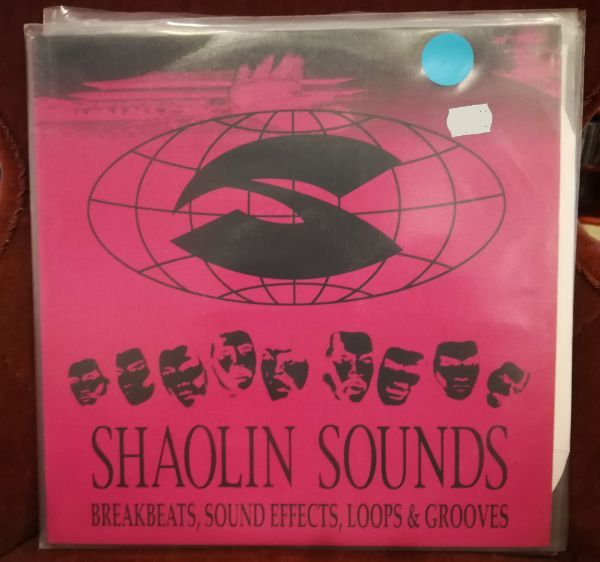 V/A, shaolin sounds vol 3... (USED) cover