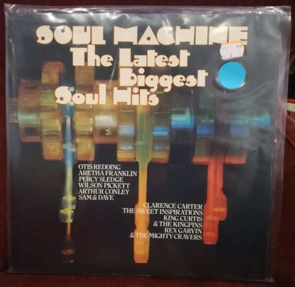 Cover V/A, soul machine... (USED
