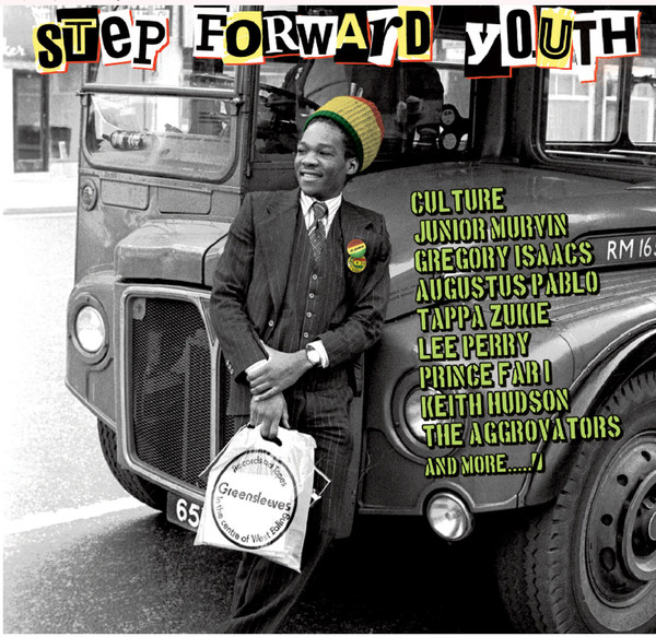 V/A, step forward youth cover