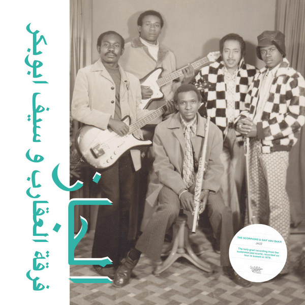 THE SCORPIONS & SAIF ABU BAKR, jazz, jazz, jazz cover