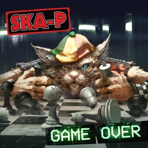 SKA-P, game over cover