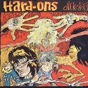HARD-ONS, dickcheese cover