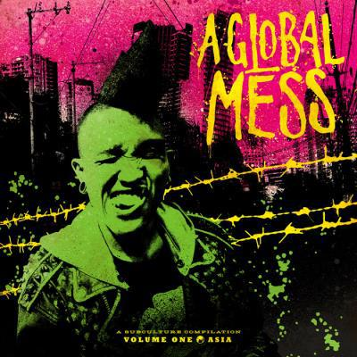 V/A, a global mess vol. 1: asia cover