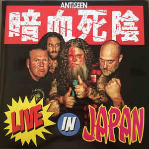 ANTISEEN, live in japan cover