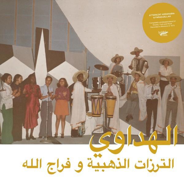 ATTARAZAT ADDAHABIA & FARADJALLAH, al hadaoui cover