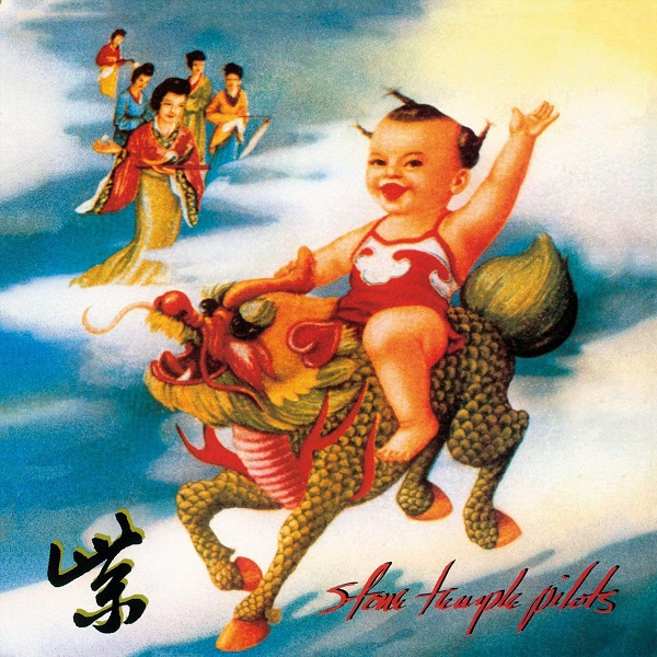 STONE TEMPLE PILOTS, purple (super deluxe edition) cover