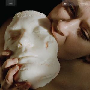 PHARMAKON, devour cover