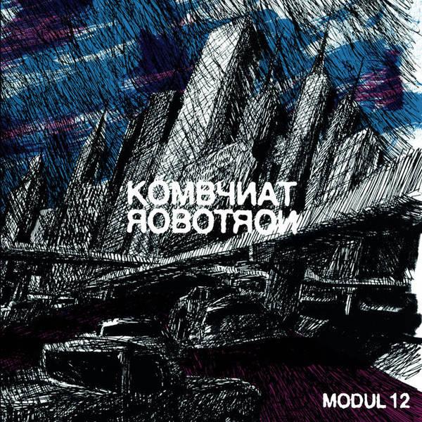 KOMBYNAT ROBOTRON, modul 12 cover