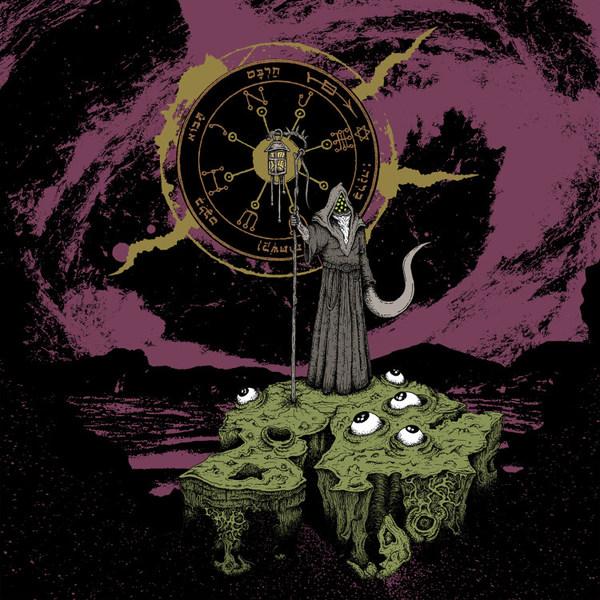 GROTTO, lantern of gius cover