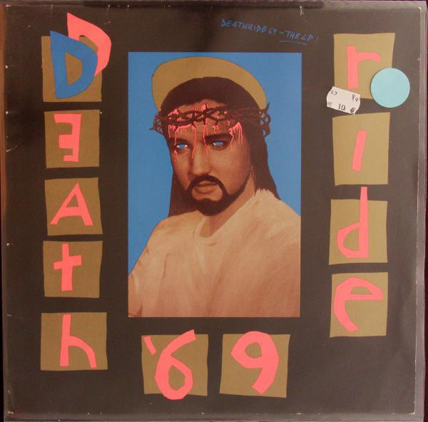 DEATH RIDE ´69, the lp! (USED) cover