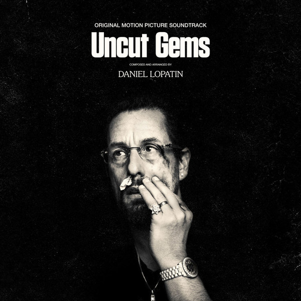 DANIEL LOPATIN, uncut gems - o.s.t. cover
