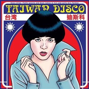 V/A, taiwan disco cover
