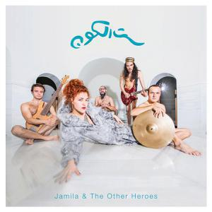 JAMILA & THE OTHER HEROES, sit el kon (the grandmother of the universe) cover