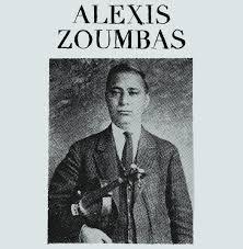 ALEXIS ZOUMBAS, s/t cover