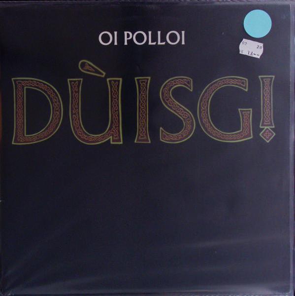 OI POLLOI, duisgi (USED) cover