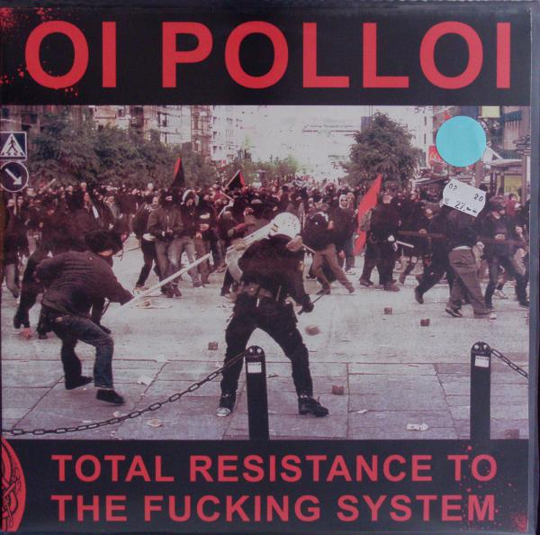 OI POLLOI, total resistance to the fucking system (USED) cover
