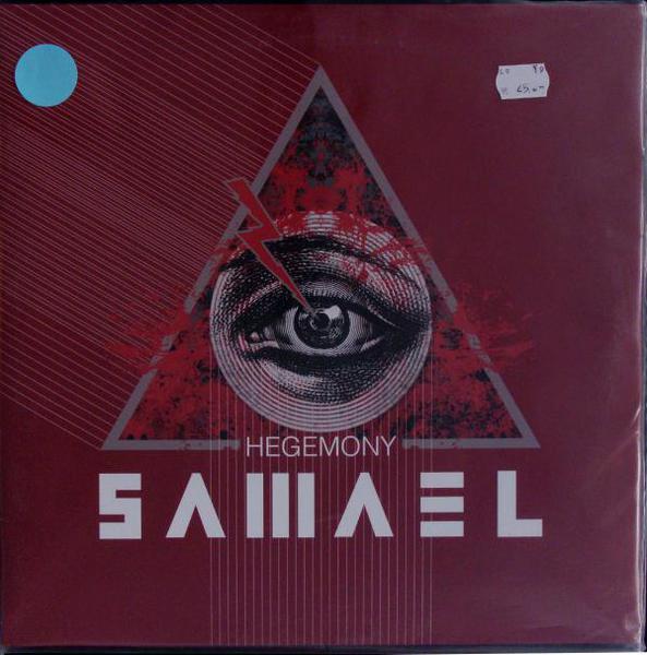 SAMAEL, hegemony (USED) cover