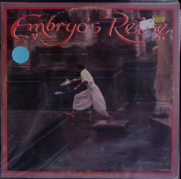 EMBRYO, embryo´s reise (USED) cover