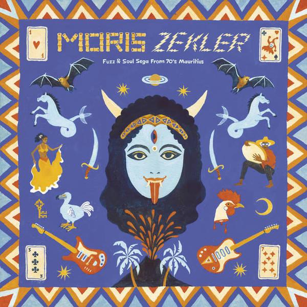 MORIS ZEKLER, fuzz & soul sega from 70s mauritius cover