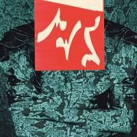 AUS, II cover