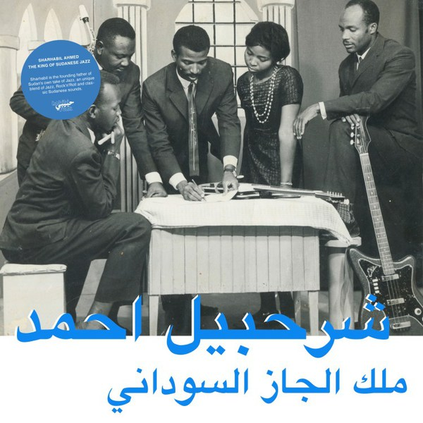SHARHABIL AHMED, the king of sudanese jazz cover