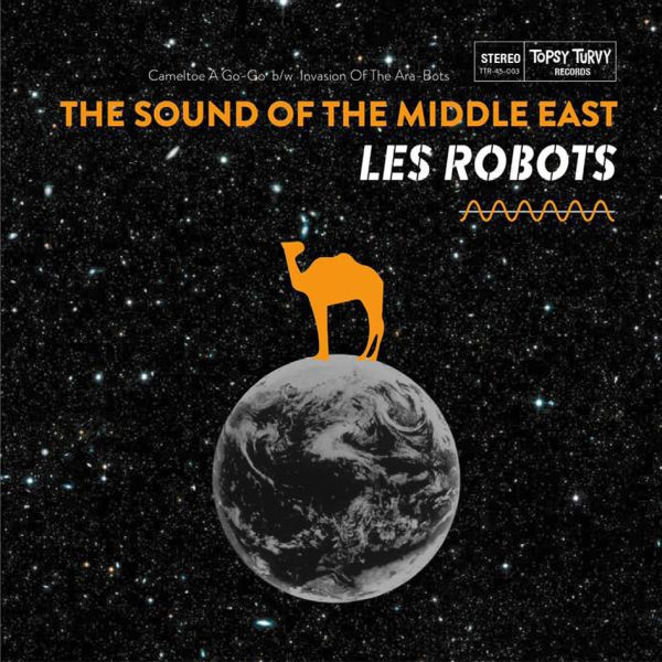 LES ROBOTS, the sound of the middle east cover