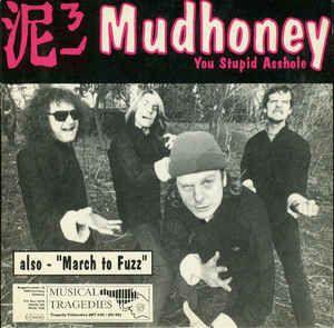 MUDHONEY / GASHUFFER, split cover