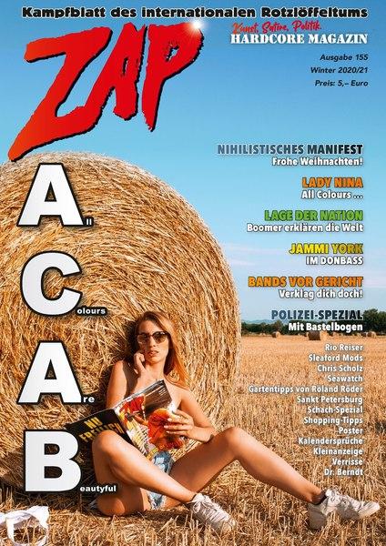ZAP, # 155 cover
