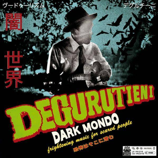DEGURUTIENI, dark mondo cover