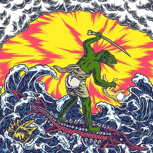 KING GIZZARD & THE LIZARD WIZARD, teenage gizzard cover