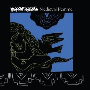 FATIMA AL QADIRI, medieval woman cover