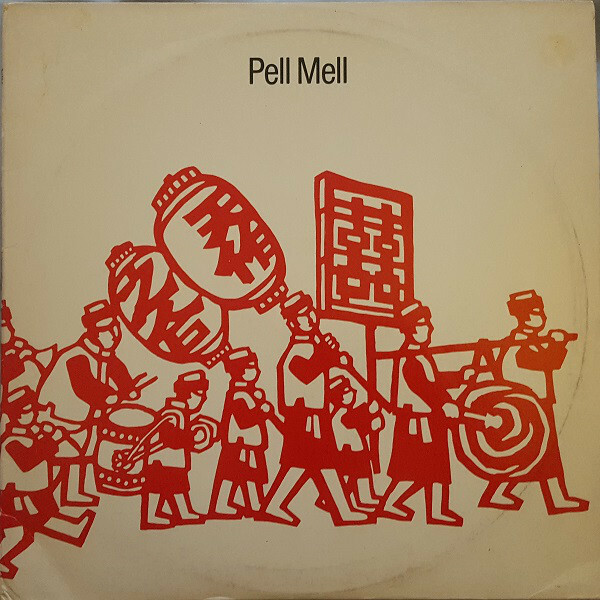 PELL MELL, rhyming guitars cover