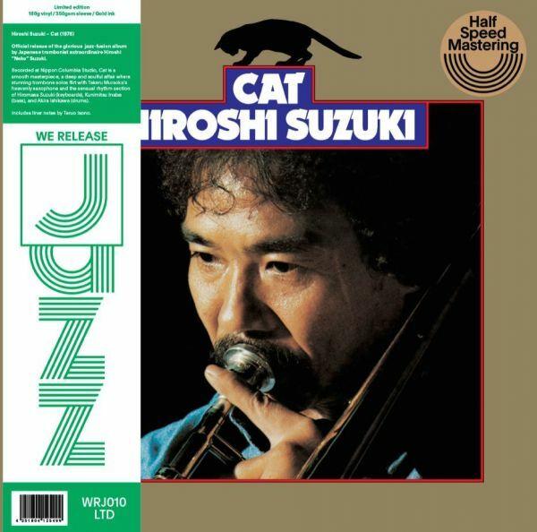 HIROSHI SUZUKI, cat cover
