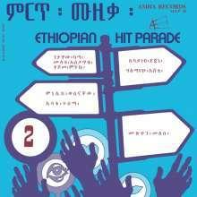 V/A, ethiopian hit parade vol. 2 cover