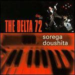 DELTA 72, sorega doushita cover