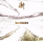 DJ KRUSH, zen cover