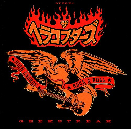 HELLACOPTERS, geekstreak cover