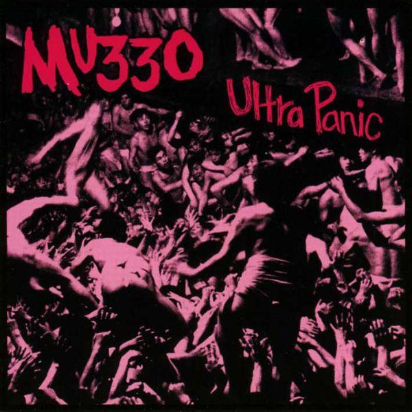 MU330, ultra panic cover