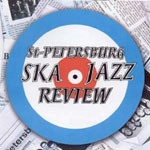 Cover ST. PETERSBURG SKA-JAZZ REVIEW, s/t