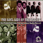 Cover V/A, soul side of the street