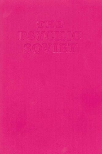 IAN SVENONIUS, psychic soviet cover