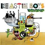 BEASTIE BOYS, mix-up cover