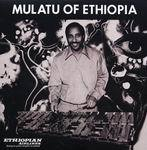 MULATU ASTATKE, mulatu of ethiopia cover