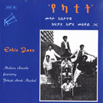 MULATU ASTATKE, ethio jazz cover
