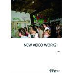 V/A, new video works cover