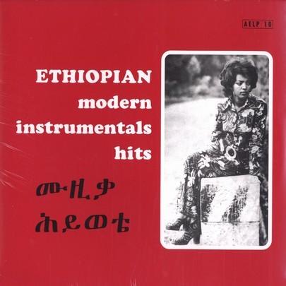 V/A, ethiopian modern instrumental hits cover